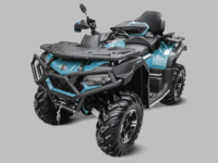 Бампер передний CF ATV 600 NEW ATV IRON 12.2.10