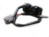 Замок зажигания с 2 ключами Yamaha Grizzly 700 2007-08 3B4-82510-00-00