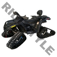 Гусеницы для квадроцикла BRP/CanAm 800 Outlander MAX/X MR/XT/XT-P/LTD Camoplast Tatou ATV 4S 6622-02-0801