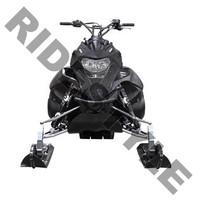 Рычаги подвески снегохода Yamaha Nytro RTX/XTX 2008-2014 Skinz YNAA650-FBK