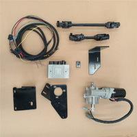 Комплект усилителя руля Can-Am Commander 2011-2014, 709401406, PS-CA-COM, PS100