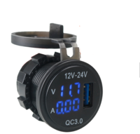 Врезной вольтметр и амперметр с USB зарядкой влагозащитный TSK YC-A72