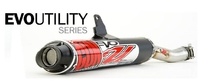Глушитель BRP/CanAm G2 Outlander 1000/800/650/500 BigGun EVO Utility 12-6852 БУ