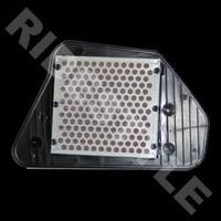 Воздушный фильтр Hi-flo HFA 1208 CH250