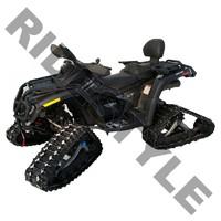 Гусеницы для квадроцикла BRP/CanAm 400 Outlander/XT Camoplast Tatou ATV 4S 6622-02-0406