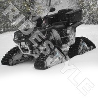 Гусеницы для квадроцикла Suzuki 750 King Quad AXi/XC/X/Limited edition/XP Camoplast Tatou ATV 4S 6622-06-0760