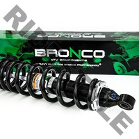 Амортизатор квадроцикла усиленный, передний Yamaha Big Bear 400 2X4 5FU-F3350-10-00 Bronco AU-04306