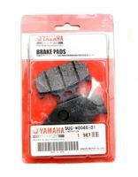 Тормозные колодки задние Yamaha Raptor 700, Rhino 660/450 1S3-W0046-00-00, 1S3-W0046-01-00, 5UG-W0046-00-00, 5UG-W0046-01-00