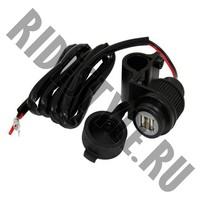 Зарядка влагостойкая USB универсальная квадроцикла/снегохода/мотоцикла EMGO 84-15670