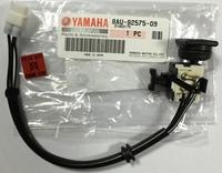 Оригинальный выключатель зажигания для снегохода Yamaha VENTURE, PHAZER, VK540, 1995-2006, 8AU-82575-09-00
